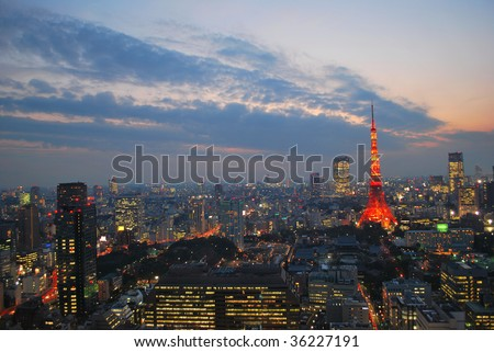 Evening view of Tokyo city, a city that never sleeps. - stock photo