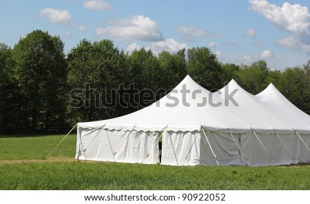 events marquee  tent - stock photo