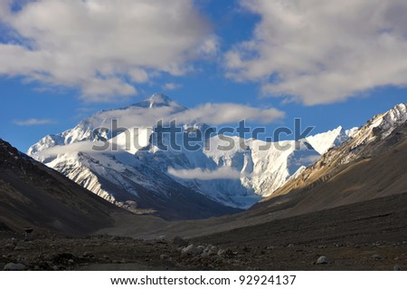 Everest - stock photo