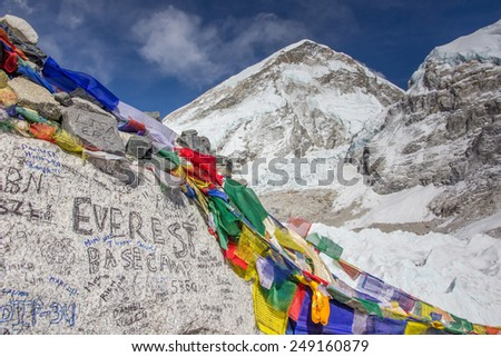Everest Base camp, Nepal - stock photo