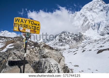 EVEREST BASE CAMP, NEPAL - CIRCA OCTOBER 2013: way to Everest Base Camp  circa October 2013 in Everest Base Camp. - stock photo