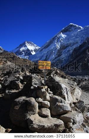 Everest Base camp sign. - stock photo