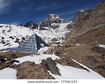 K2 Mountain Base Camp K2 mountain Stock Photos, Images, & Pictures | Shutterstock