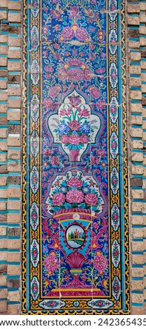 Example of Islamic culture - floral tile patterns on the historical wall in Isfahan, Iran.  - stock photo