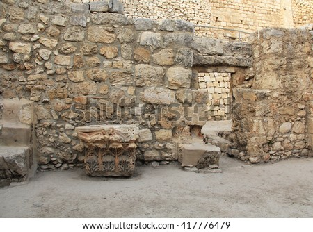 Excavated archeological arch in the Pool of Bethesda and Byzantine Church.  Located in the Muslim Quarter in Old Jerusalem, Israel on the path of the Beth Zeta Valley. - stock photo