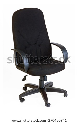 executive office chair on a white background