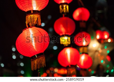 Exhibit of lanterns during the Lantern Festival. - stock photo