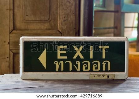 Exit Sign. in English language and Thai language. - stock photo