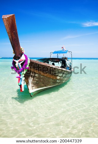 Exotic beach holiday background - Thailand ocean landscape - stock photo