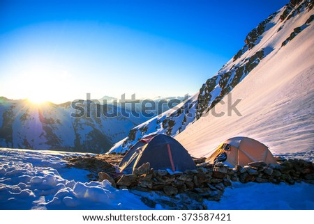 Expedition camping in tent on Mount Everest - stock photo