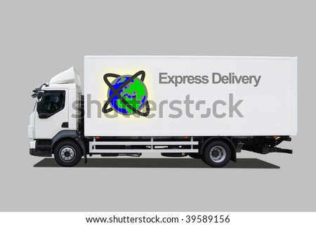 Express delivery car - stock photo