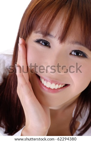 Expression of happy with smile, closeup portrait of Asian businesswoman face. - stock photo