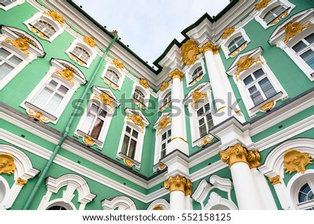 Exterior facade of the palace courtyard of the Hermitage in St. Petersburg