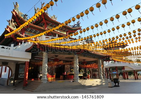 Exterior of a Chinese Temple - Namely Thean Hou Temple in Kuala Lumpur - stock photo