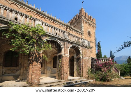 Exterior of an old Castle on Corfu island Greece - stock photo