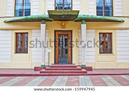 Exterior Of Building - stock photo