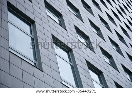 Exterior Of Office Building - stock photo