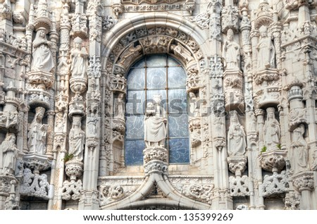 Exterior of the Hieronymites Monastery in Lisbon, Portugal - stock photo