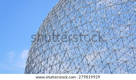 Exterior of the Montreal Biosphere Left Side - stock photo