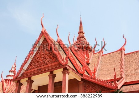 Architecture Church Roof Stock Photo 548879926 Shutterstock