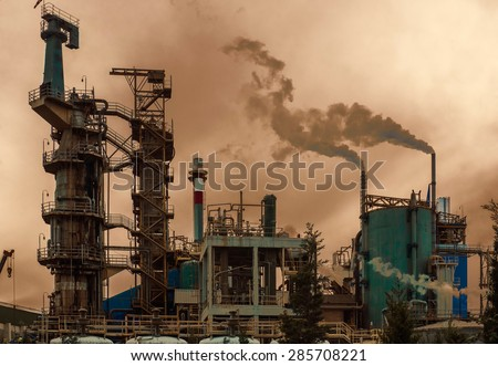 exterior view of a paper processing factory - stock photo