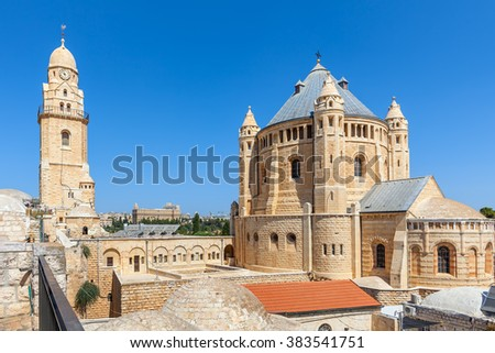 Exterior view of Church of Dormition in Old City of Jerusalem, Israel. - stock photo
