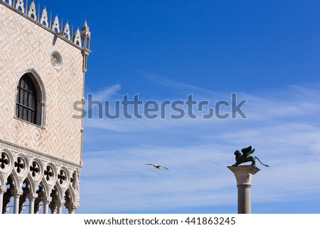 Exterior view of Doge's Palace from Venice, Italy. Italian famous landmark. Gothic architecture - stock photo