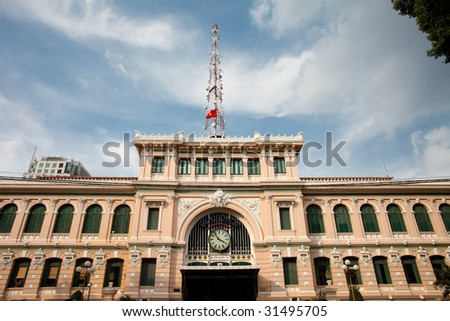Exterior view of the General Post Office in Ho Chi Minh City Saigon - stock photo