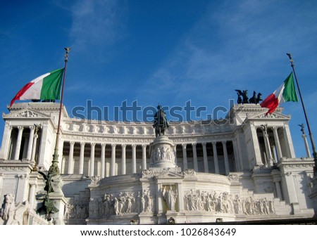 EXTERIOR VIEW OF THE VITTORIA EMANUELE II MONUMENT ALSO KNOWN AS THE BIRTHDAY CAKE BUILDING, ROME, ITALY.