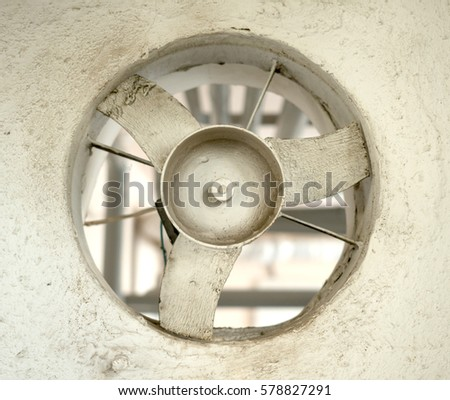 Extractor Fan Wall Old Stock Photo 578827291 - Shutterstock