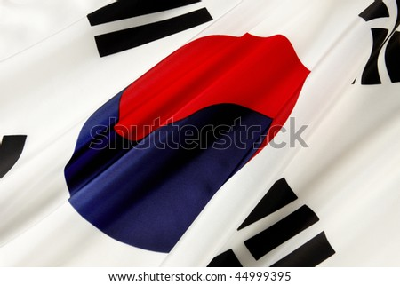 Extreme close up shot of wavy South Korean flag - stock photo