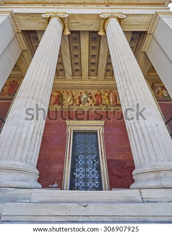 extreme perspective of Athens national university, Greece - stock photo
