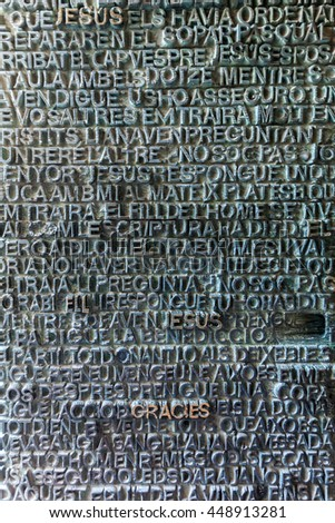 Extruded letters in the plane of the wall with the words from the Bible on religious themes.