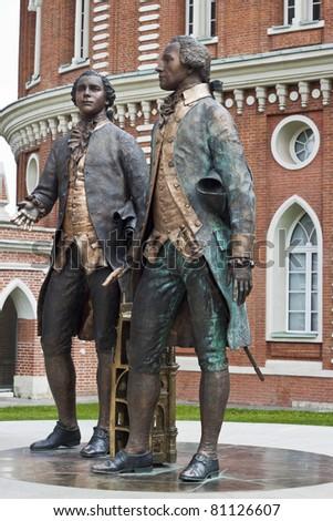 F.Kazakovu and V.Bazhenovu's monument. - stock photo
