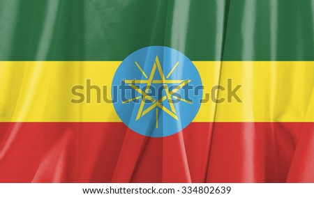 Fabric Flag of Ethiopia
