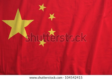 Fabric texture of the flag of China - stock photo