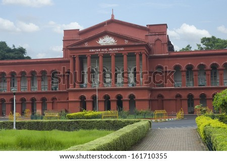Facade of a courthouse, Karnataka High Court, Bangalore, Karnataka, India