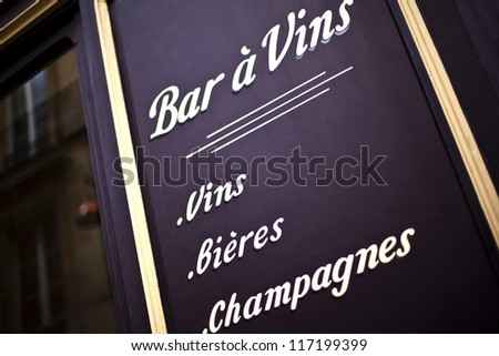 Facade of a wine bar in France - stock photo