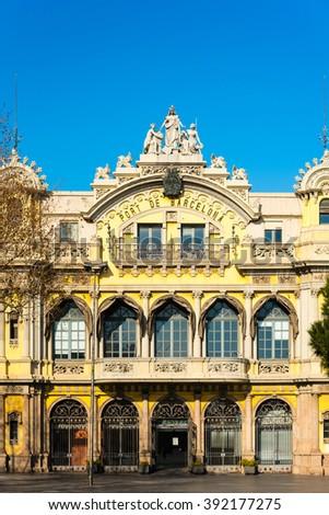 facade of barcelona's harbour building - stock photo