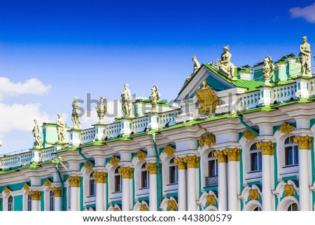Facade of Hermitage palace over blue sky in Saint Petersburg, Russia.