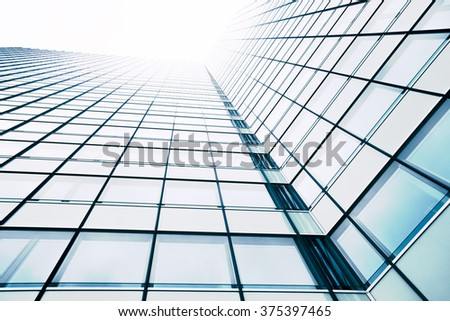 Facade of modern office buildings - stock photo