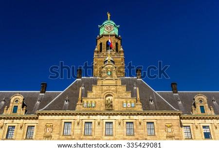 Facade of Rotterdam City Hall, Netherlands - stock photo