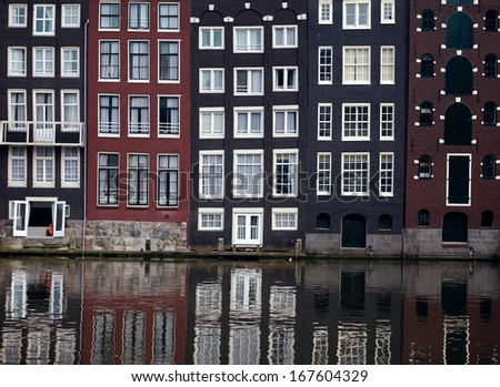 Facade of the Amsterdam canal houses