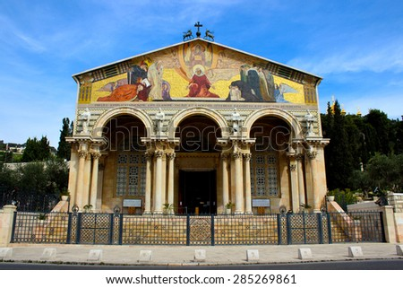 Facade of the Church of All Nations - Gethsemane - Mount of Olives - Jerusalem - Israel - stock photo