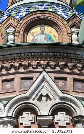 Facade of the Church of the Saviour on Spilled Blood in Saint Petersburg, Russia - stock photo