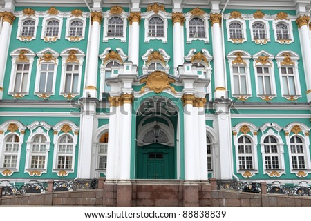 Facade of the Hermitage building. It is a museum of art and culture in Saint Petersburg, Russia. One of the largest and oldest museums of the world, it was founded in 1764 by Catherine the Great - stock photo