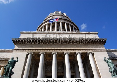 Facade of the landmark building housing Cuba's legislative assembly - the Capitolio in Havana.