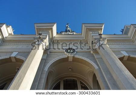 Facade of the Odessa Railway Station against the blue sky. Odessa, Main Rail Station - Ukraine.  - stock photo