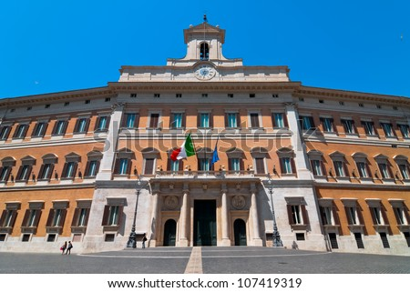 Facade of the Palace of Montecitorio in Rome in Italy - stock photo
