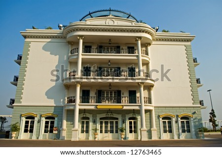 Facade view of apartment hotel - stock photo